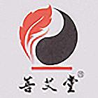 菩艾堂(湖北)蕲艾科技有限公司