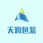 蕲春天润塑料包装制品厂