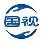湖北国视网络科技有限公司