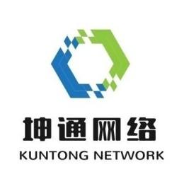 湖北坤通网络科技有限公司