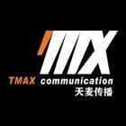 武汉天麦文化传播有限公司