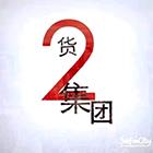 蕲春星耀文化传媒有限公司