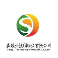 森燚科技(湖北)有限公司