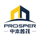 武汉普茂房地产营销代理有限公司