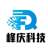 湖北峰庆科技有限公司