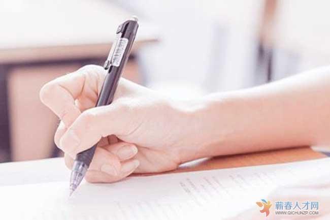 优秀的个人简历应该怎样写?