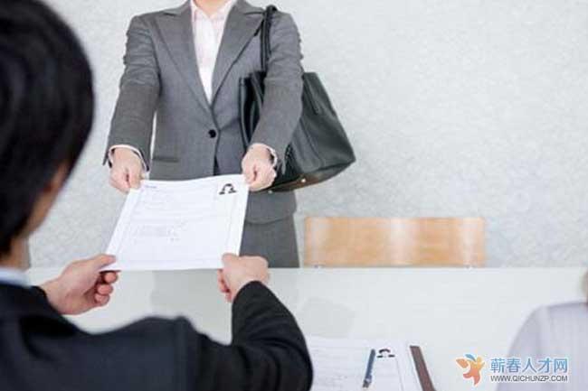 你知道HR想看什么吗?教你怎样写优质简历!