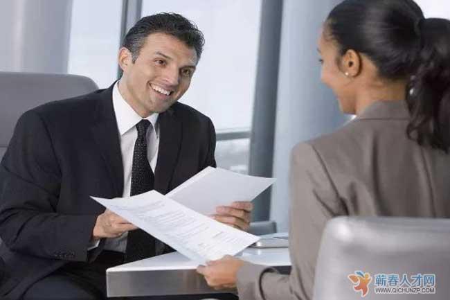 应届生面试完,对HR说:我回去考虑下再通知你