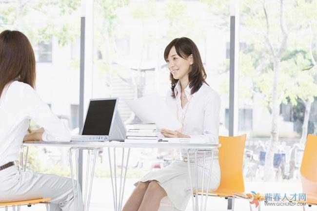 解读心理学:5招教会你面试时,听懂HR的潜台词