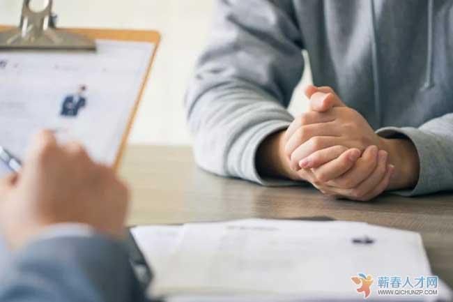 职场交流:外企面试官的10个刁蛮问题
