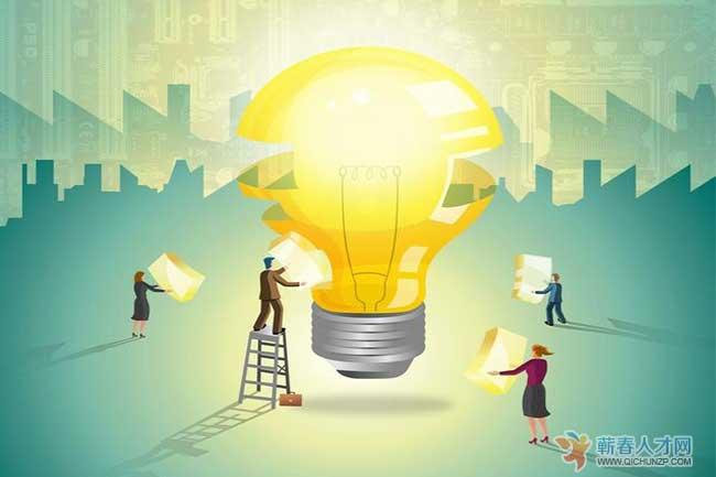 企业留住优秀人才,特别是创造型员工的关键法则