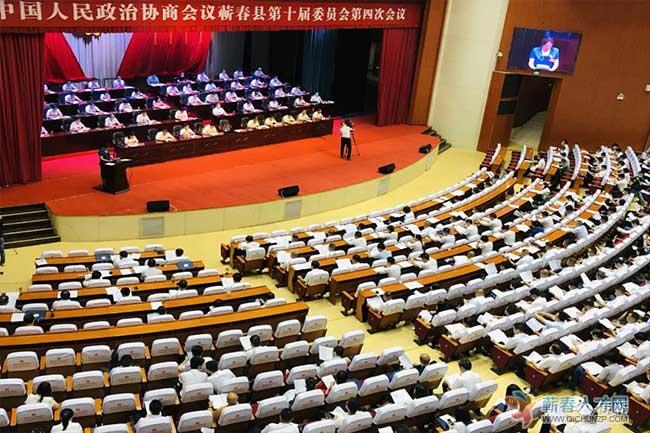 县政协十届三次会议 提案办理情况的通报