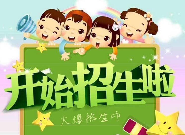 @蕲春家长注意 漕河城区中小学入学区域划定!