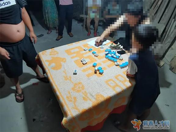 赌博带着小孩,15名男女被拘