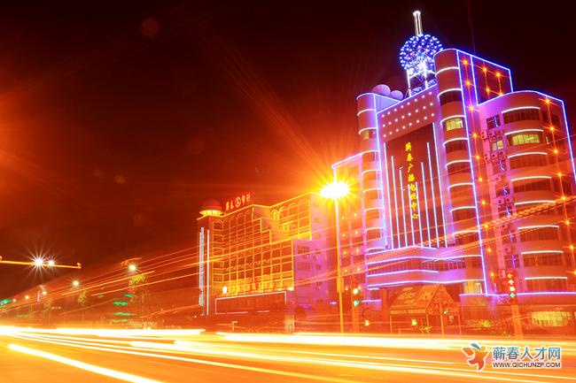 2020年蕲春县融媒体中心公开招聘事业单位工作人员递补情况、