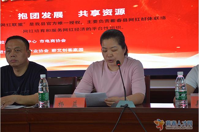 县商务局副局长杨益宣读批复文件