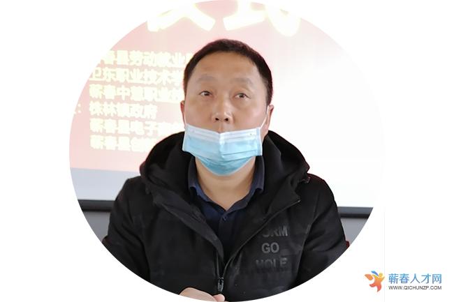 株林镇长郭文利